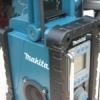 Diese Akkus passen zum Baustellenradio Makita BMR 100